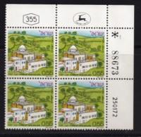 ISRAEL, 1972, Cylinder Corner Blocks Stamps, (No Tab), Nebi Shuaib - Jethro Tomb,  SGnr(s). 526, X1058 - Israël