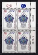 ISRAEL, 1972, Cylinder Corner Blocks Stamps, (No Tab), Immigration  SGnr(s). 543 X1060 - Israël
