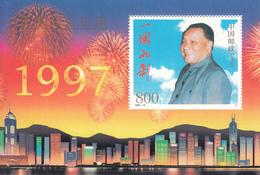 1997  China Hong Kong Deng  Souvenir Sheet  MNH - Ongebruikt