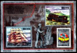 669  Trains - Sailships - Mining - Bolivia - 9,85 - Trains
