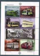 3175  Tramways - Argentine 1971-76 - MNH - See Description - 3,50 - Strassenbahnen