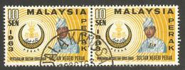 MALAYSIA. 1963. 10sen PAIR USED JALAKANGSA. - Malaysia (1964-...)