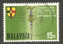 MALAYSIA. 15c USED PENANG POSTMARK - Malaysia (1964-...)