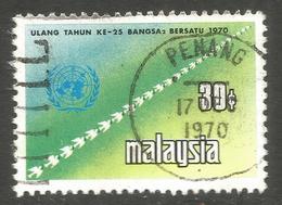 MALAYSIA. 30c USED PENANG POSTMARK - Malaysia (1964-...)