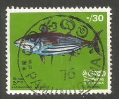 SRI LANKA / CEYLON. PAMUNUGAMA POSTMARK. FISH. USED. - Sri Lanka (Ceylon) (1948-...)