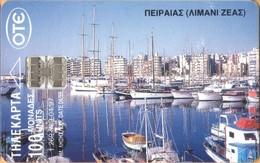 GREECE - X0310b, Port Of Zeas, Piraeus, Schlumberger Error, CN @ The Left, 4/97, Used - Griechenland