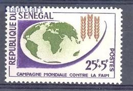 Senegal 1963 Mi 257 MNH ( ZS5 SEN257 ) - Against Starve