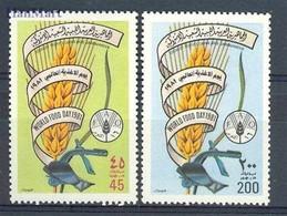 Lybia 1981 Mi 938-939 MNH ( ZS4 LBY938-939 ) - ACF - Aktion Gegen Den Hunger