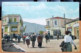 Macedonia: Skopie (Shkup / Shkupi / Üsküb / Üsküp), Ulica Cara Dušana - Macédoine