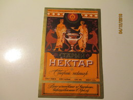 RUSSIA USSR UKRAINE OLD NECTAR WINE  LABEL , LION LEOPARD , 0 - Etichette