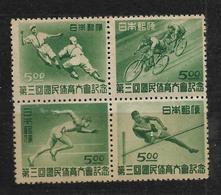 JAPON, 388-391, Neufs, Cote 100€ - Japan