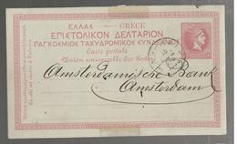 25481 - Entier  Pour Les PAYS BAS - 1886-1901 Small Hermes Heads