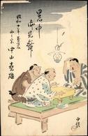 Artiste Cp Japan, Drei Männer Beim Kartenspiel - Costumi