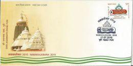 Indien First Day Cover 2015, Hinduism, Temple, Shri Jagannath Dham, Puri, Nabakalebara Place Cancellation - Hinduism