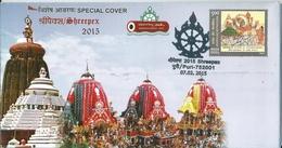 Hinduism, Temple,Lord Shri Jagannath Dham, Puri, Nabakalebara Puri Place Cancellation, Special Cover, Puri Temple, - Hinduism