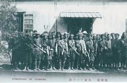 Formosa, Formoza, Barbarians Of Formosa , Photo, No Postcard, 2 Scans - Formosa