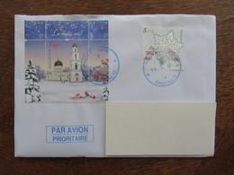 Moldova, Circulated Letter, Christmas, Natal, Noel, Navidad, Church, 2010, 2018, Postal Stamp Chisinau - Moldavia