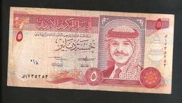 JORDAN / GIORDANIA - CENTRAL BANK Of JORDAN - 5 DINARS (1993) - Giordania