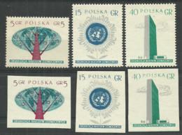 Poland 1957 Year, MNH (**), Set, UNO - Neufs