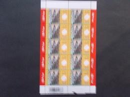 BELGIQUE -  FEUILLES  Complete   N°  3248  Année 2004   Planche  2  Neuf XX   Voir Photo ) 6 - België
