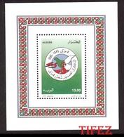 BF/Année 1995-N°7  : 50° Anniversaire Du 8 Mai 1945 - Algerije (1962-...)
