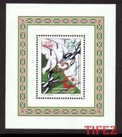 BF/Année 1997-N°8  : 35° Anniversaire De L'Indépendance - Algerije (1962-...)
