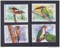 "Singapore 2007 Birds Definitives 20c, 50c, 65c, 80c With Imprint ""2007C"" 4v MNH - Singapore (1959-...)"