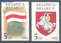 Belarus 1992 Mi 4-5 MNH ( ZE4 BYL4-5 ) - Bielorussia