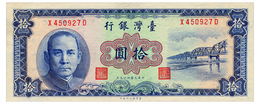 CHINA TAIWAN 10 YUAN 1960 Pick 1969 Unc - China
