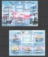 ST1233 2013 GUINE GUINEA-BISSAU TRANSPORT LARGE SHIPS OS GRANDES NAVIOS KB+BL MNH - Barche