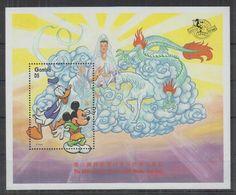 Gambia - 1997 - Disney: Michey And Donald, Overprinted - Yv Bf ??? - Disney