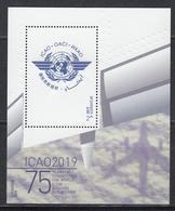 Azerbaijan MNH** 2019 Mi 1467 Bl.225 75 Year ICAO Civil Aviation - Azerbaïjan