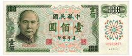 CHINA TAIWAN 100 YUAN 1972 Pick 1983 Unc - China