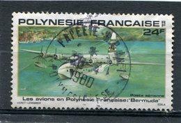 POLYNESIE FRANCAISE   N°  148  PA (Y&T)  (Oblitéré) - Poste Aérienne