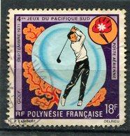 POLYNESIE FRANCAISE   N°  52  PA (Y&T)  (Oblitéré) - Gebruikt