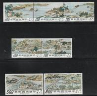 "TAIWAN (FORMOSE) - N°611/7 ** (1968) Tapisserie ""ville De Chine"" - 1945-... Republiek China"