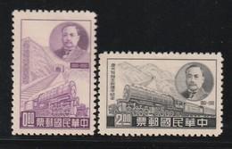 TAIWAN (FORMOSE) - N°367/8 * (1961) Locomotive - 1945-... Republiek China