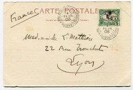 RC 14766 COTE DES SOMALIS 1908 - 5c MOSQUÉE OBL DJIBOUTI SUR CARTE POSTALE POUR LA FRANCE TB - Lettres & Documents
