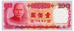 CHINA TAIWAN 100 YUAN 1987 Pick 1989 Unc - China