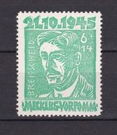 Mecklenburg-Vorpommern - 1945 - Michel Nr. 20 A - BPP Gepr. - 40 Euro - Zone Soviétique