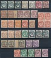 """DG-41: FRANCE: Lot  Avec Type """"BLANC** Dont 109b (6ème Rangée* Non Comptée) - 1900-29 Blanc"""