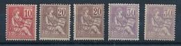 """DG-42: FRANCE: Lot  Avec Type """"MOUCHON N°112*-113*(2, Gomme 2ème Choix)-115*-155**(pts De Rouille, Signé Roumet)- - 1900-02 Mouchon"""