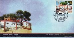 ALAMDEVI TEMPLE FDC NEPAL 2019 MINT - Hinduism