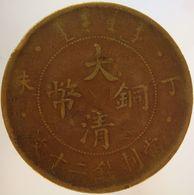 China 20 Cash 1907 F - China