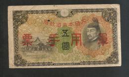 WWII CINA / CHINA - JAPANESE MILITARY CURRENCY CHINA (1938-1944) - Cina