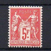 FRANCE : N° 216 ** . TB .1925 . SIGNE CALVES .  ( CATALOGUE YVERT ) . - 1921-1960: Periodo Moderno