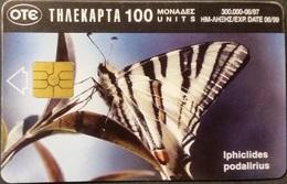 Telefonkarte Griechenland - 06/97 - Schmetterling  - Aufl. 300000 - Griechenland