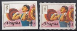 Mongolia 1996 Sc. 2240A/B Olimpiadi Atlanta Sollevamento Pesi Weight Lifting - Pesistica