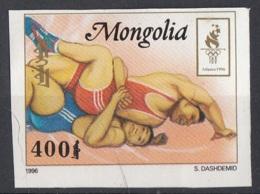 Mongolia 1996 Sc. 2246 Wrerestling Lotta Greco Romana Nuovo - Lotta