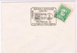 Brasil, 1967, Exposição Estadual Comemoratima Do 1º Centenário De Passo Fundo - Brazilië